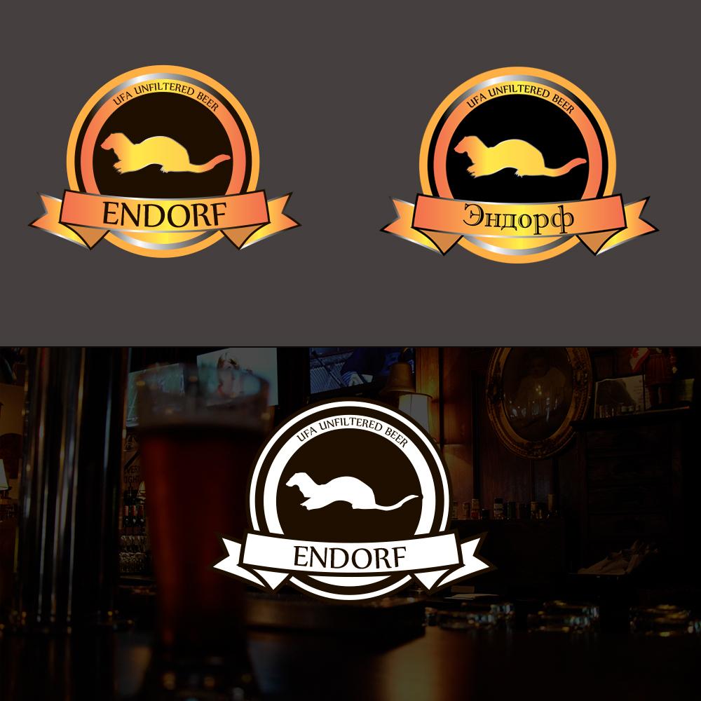 Projektowanie logo endorf